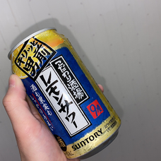 のちゃん's user icon