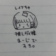鈴愛's user icon