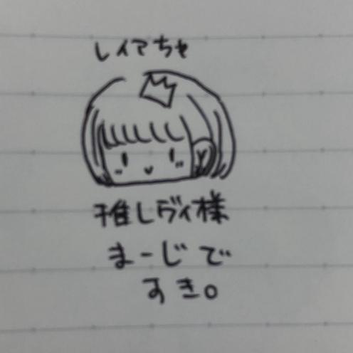 鈴愛のユーザーアイコン