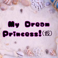 My Dream Princess!(仮)のユーザーアイコン