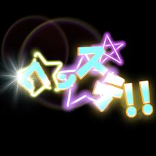 ワンステ!!'s user icon