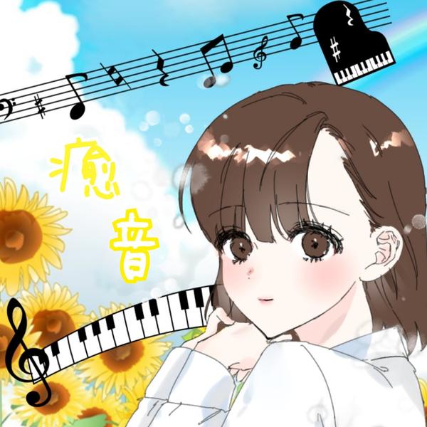 yuno.sub🌻's user icon