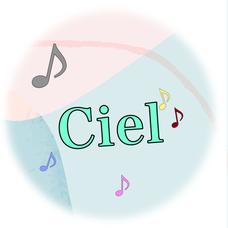 事務所【Ciel】公式のユーザーアイコン
