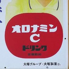 tsuruのユーザーアイコン