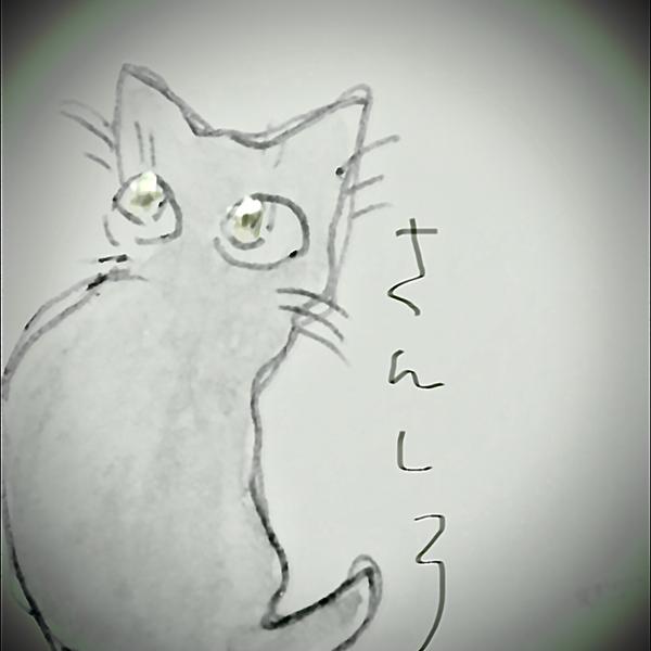 さんしろ@やはりだるし's user icon