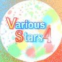 Various Stars4のユーザーアイコン