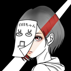 白目ちゃん( ꒪ͧд꒪ͧ)🌶's user icon