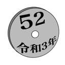 52円の楓佳🍎のユーザーアイコン