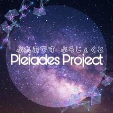Pleiades Projectのユーザーアイコン