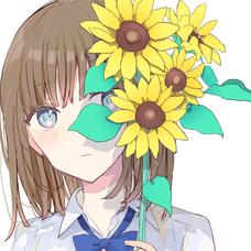 向日葵のユーザーアイコン
