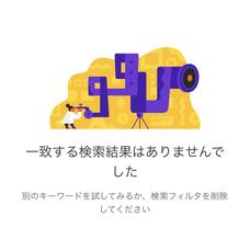 人間資格のユーザーアイコン