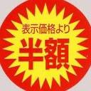 榊ぃのユーザーアイコン