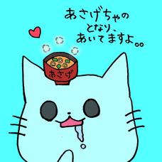 あさげの味噌汁のユーザーアイコン