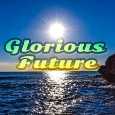 【一斉合否】事務所*Glorious Future*'s user icon