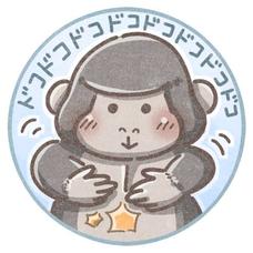 ごり's user icon