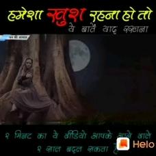 Upendra Kumar's user icon