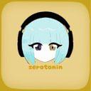 セロトニンのユーザーアイコン