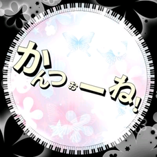 かんつぉーね!【Twitterにてギルド団員募集中!】's user icon