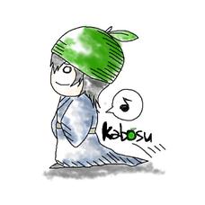 kabosu@なのさんと合同企画中!'s user icon