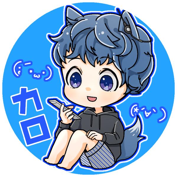カロ's user icon