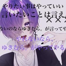 👿白瀬😈のユーザーアイコン