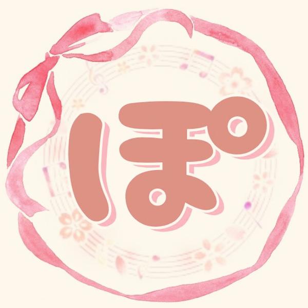 シホ(ぽ⋈)🎁のユーザーアイコン
