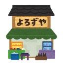UMIYORUのユーザーアイコン
