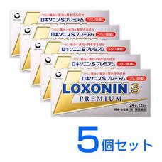 ロキソニンのユーザーアイコン