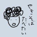 Tom Yakisoba Cannonのユーザーアイコン