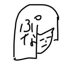 ぷな's user icon