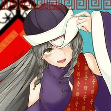 あすゞ's user icon