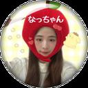 なっちゃんᙏ̤̫🌈's user icon