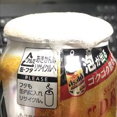 様ちゃん's user icon