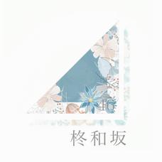 柊和坂46のユーザーアイコン