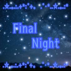リトルナイトメアユニット『Final Night』のユーザーアイコン