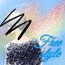 ふりすた -free style-のユーザーアイコン