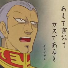 ジオン公国総帥ギレン・ザビ's user icon