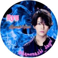 亀梨竜's user icon