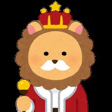 らい🦁's user icon