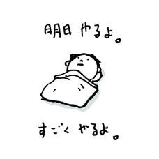 🦎's user icon