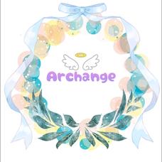 Archange(アルカンジュ)のユーザーアイコン