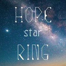 【単発あんスタ雰囲気声真似ユニット】HOPE star RINGのユーザーアイコン