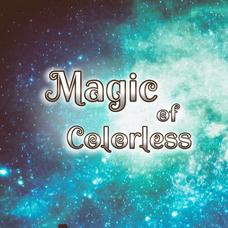 【声劇企画】Magic of Colorless【魔法ファンタジー】のユーザーアイコン