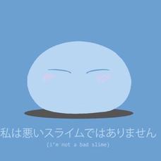 夢燈yuuto's user icon