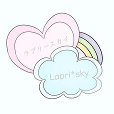 La pri*skyのユーザーアイコン