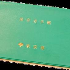 手帳Pのユーザーアイコン