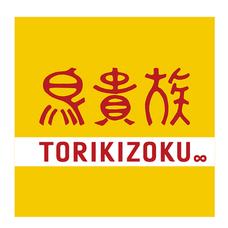 ジャンガル山下(ビビる大木(鳥貴族(ゆきだった人)))'s user icon