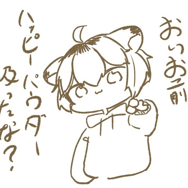 たぴまる/スナネコのヒトのユーザーアイコン