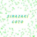 島崎コトのユーザーアイコン