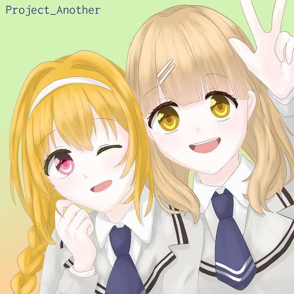 Project Another【累計100サウンド突破!】のユーザーアイコン